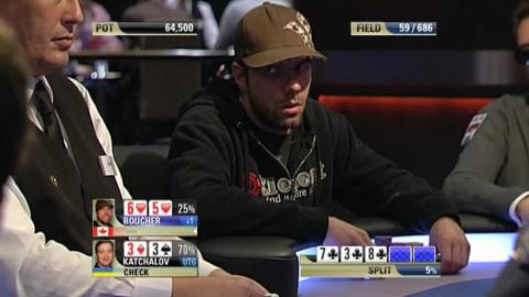 EPT 7 - Madrid Grand Final, Episode 2