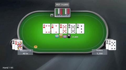 WCOOP 2012: Event 43 - $10,300 Heads-Up High Roller