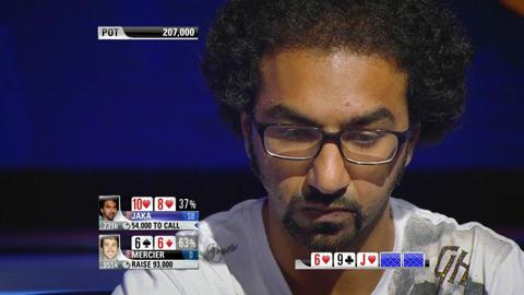 EPT9 Monte Carlo - Super High Roller, Episode 2
